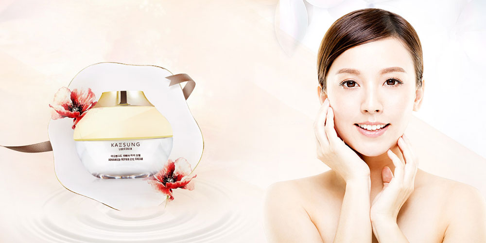 everyday-beauty-highligh-eye-cream